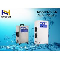 China Residential Ozone Water Treatment / Ozonation Water Treatment Process 20g/h on sale