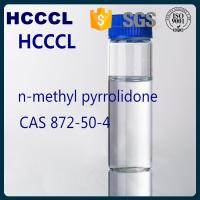 Cheap solvent nmp, n methyl 2 pyrrolidone solvent, cas 872-50-4 from material GBL for sale