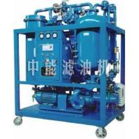 Best Sell Turbine Oil Purifier wholesale