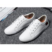 Best Korea Style Comfortable Trendy Shoes White Skateboard Shoes With Embossed Pattern wholesale