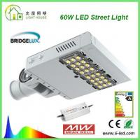 Best 3D Heat Dissipation High Quality 50W LED Street Light With Rotating Arm wholesale