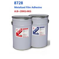 Quality 8728 Metalized Film Adhesive  Flexible packaging, Two-Component Polyurethane adhesive wholesale