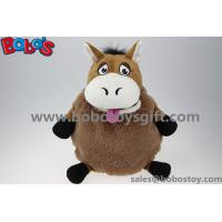 Best 15.8Funny Tan Donkey Baby Travel Bag Plush Kids Backpack as Baby Gift Bos-1222 wholesale