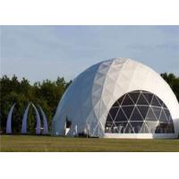 Buy cheap Wind Proof Free Span Large Geodesic Dome Tent For Events With Marvelous Design from wholesalers