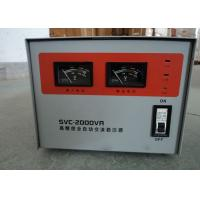 China High Power Automatic Voltage Regulator on sale