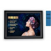 Best Black Snap Open Poster Frames With Mitred Corner , Lockable Snap Frames For Coffee Store wholesale