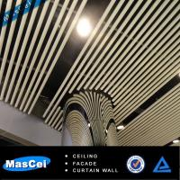 Best High Quality Wave Aluminum Strip Ceiling/Baffle ceiling wholesale