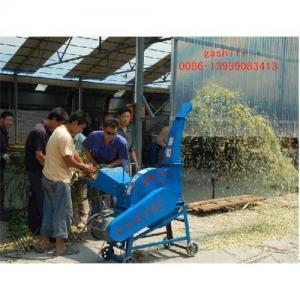 Best hot selling Grass chopping machine 0086-13939083413 wholesale