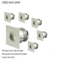 Best mini high quality italy design square set led cabinet light 24W wholesale