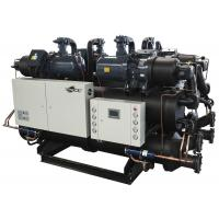 Best Energy Saving Screw Type Water Cool Chiller AC 330WS Water Chiller Units For Extruder wholesale