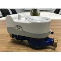 Buy cheap Multi jet water meter, dry dial, wireless Nb-Iot Automatic meter reading DN15 brass from wholesalers