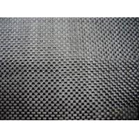 Buy cheap 3k 240g Carbon Fiber Cloth for Car from wholesalers