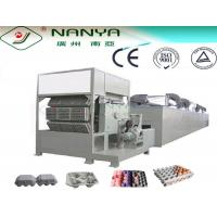 Best Recycling Paper Egg Tray Production Line , Egg Carton Making Machine 3000Pcs/ H wholesale
