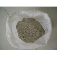 Best Insulating Fireplace Refractory Castable , High Alumina Refractory Cement 40% - 80% Al2O3 wholesale