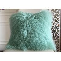 Best Mongolian fur pillow Mint Green Warm Soft Tibetan Lambskin Throw Pillow 22 inch wholesale