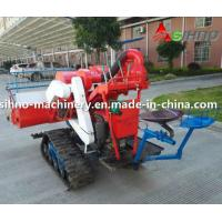 Cheap 4lz-0.7 Mini Combine Harvester for Rice/Wheat for sale
