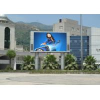 Best P4.81mm SMD2727 SMD1921 Outdoor High Definition Digital Advertising LED Video Billboard wholesale