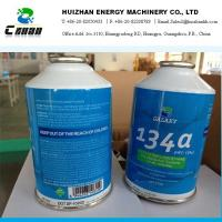 Best N.W 340g CFC Refrigerants R134a Galaxy And Neutral Packing In Small Can wholesale