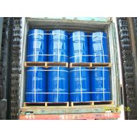 Buy cheap Diacetone Alcohol from wholesalers