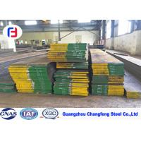 Best Hot Rolled 1.2714 Tool Steel Flat Bar Good Heat Crack Resistant ISO Approved wholesale