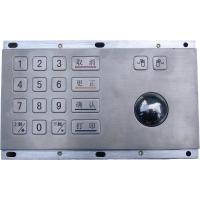 ZT592G Stainless Steel keypad with  IP64 Kiosk Metal Trackball With CE, ROHS