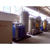 Best Household Use PSA Nitrogen Generator Liquid Nitrogen Production Plant wholesale