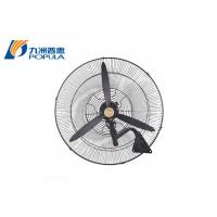 Best Industrial Large Wall Mount Oscillating Fan 220V/380V With Three Speed wholesale