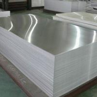 Best 5052 H32 Aluminum Sheet Plate Highlights 5mm Alloy Plate For Truck Body wholesale
