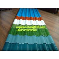 Cheap 900-1130mm UPVC high strength corrugated round wave roof tile/sheet production for sale