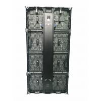 Buy cheap P4.81 SMD1921 Outdoor LED Screen Cabinet IP68 High Efficiency Luminescence from wholesalers