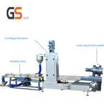 Best Water Ring Pelleting System Plastic Pelletizing Process 300 - 400 Kg / H Speed wholesale