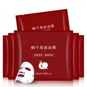 Best OEM Suopply  Whitening Facial Mask ,Moisturizing face mask,sheet mask wholesale