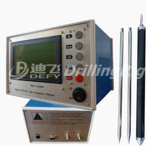 Best portable small volume light weight underground water detector, deep water finder DF-500 wholesale