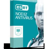 Best Upgrade Computer Antivirus Software Download Eset NOD32 3 Users License Online wholesale