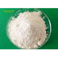 China 99% High Purity Prohormone Supplement Steroid Hormone Powder 1, 4 Androstadienedione (ADD) CAS 897-06-3 for Bodybuilding on sale