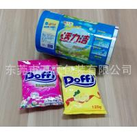 Quality Laundry Powder Plastic Roll Film Beautiful Printing For Automatic Packaging Machine wholesale