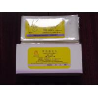 Best Surgical suture wholesale