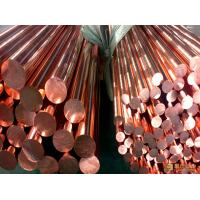 Best CuNi2Si Bronze Copper Round Bar , Pure Copper Rod For Electrical Parts wholesale