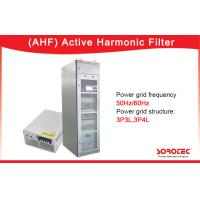 Best 400V 50Hz 50A Active Harmonic Filter PF 0.99 with 20kHz Switching Frequency wholesale