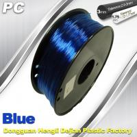 Best High Strengh Cubify And  3D Printer Polycarbonate Filament 1.75mm / 3.0mm wholesale