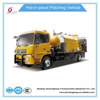 NJJ5161TJR5 Dongfeng Hot Recycling Road Maintenance Truck for Pothole repair Crack repair infrared asphalt patcher
