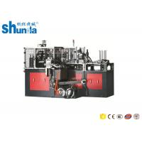 China 50ML Coffee Fully Automatic Paper Cup Making Machine With Metal Steel Table on sale