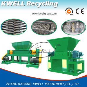 Best Double Shaft Shredding Machine, Waste Plastic Jumbo/Woven Bag Shredder, Waste Recycling Shredding System wholesale