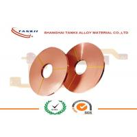 China C12200 C1220C106 Pure Copper Sheet Roll Cu -  DHP  R - SF - Cu on sale