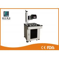 Compact / Portable Laser Engraving Machine 30W For Non Metallic Materials