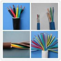 Buy cheap Flexible Multi Conductor Control Cable 6 Conductor Wire Excellent Corrosion Resistance from wholesalers