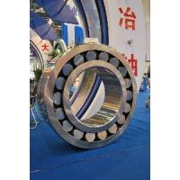 Best Self-Aligning Roller Bearing wholesale