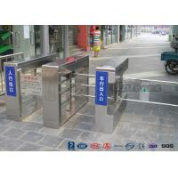 Cheap Pedestrian Swing Barrier Waist Height Turnstiles Entrance Security For Shopping Mall for sale