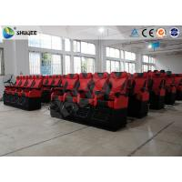Best Good Experience 4D Movie Theater Motion Theater Chair Cinema 4D Film Rubber Cover wholesale
