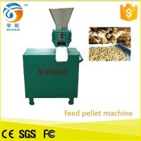 Buy cheap High quality animal chicken fish feed pellet machine price from wholesalers